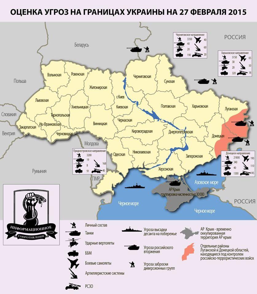 У границы с Украиной 63 тыс. российских солдат и 429 танков - ИС