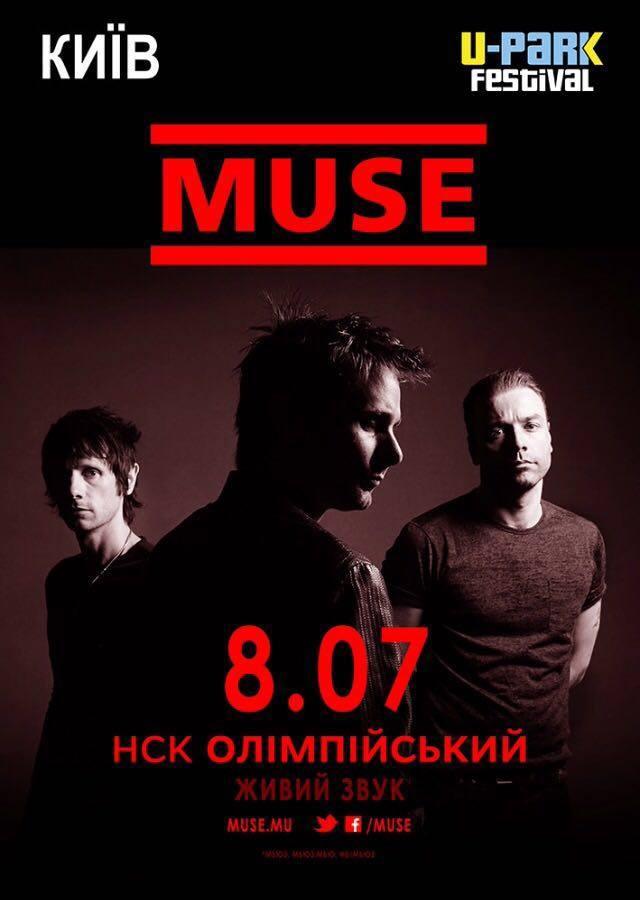 В Киеве снова выступит рок-группа Muse