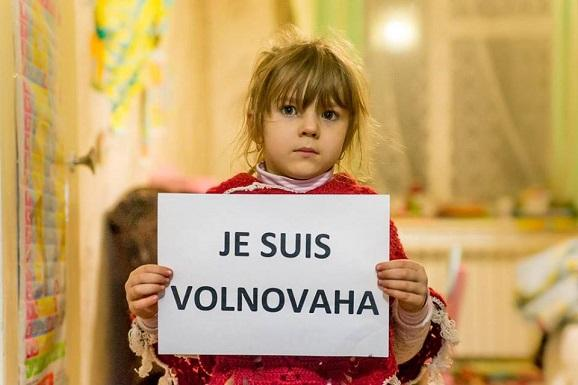 """Украинцы начинают акцию в соцсетях """"Я - Волноваха"""""""