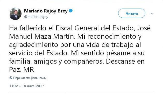 ВАргентине неожиданно скончался генеральный прокурор Испании Маза, начавший дело против каталонских сепаратистов
