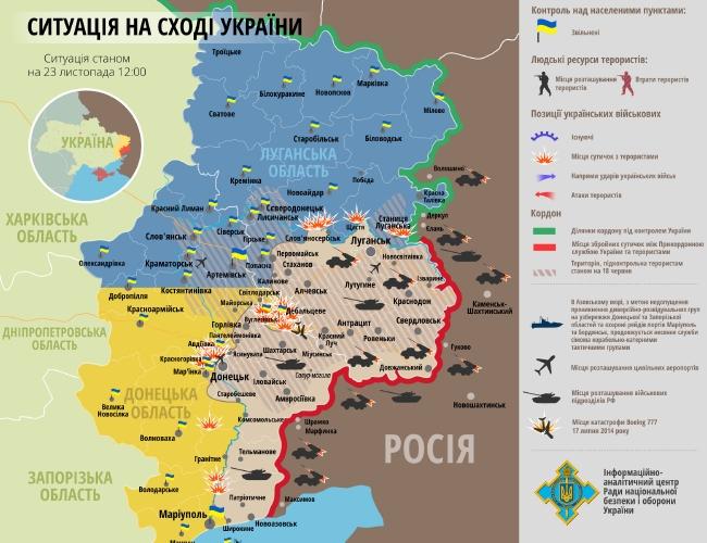 Карта АТО: огневые удары, разрушения в населенных пунктах, потери