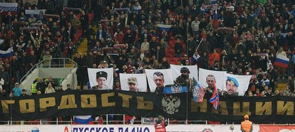 Российские фаны вывесили на стадионе флаг ДНР и портреты боевиков