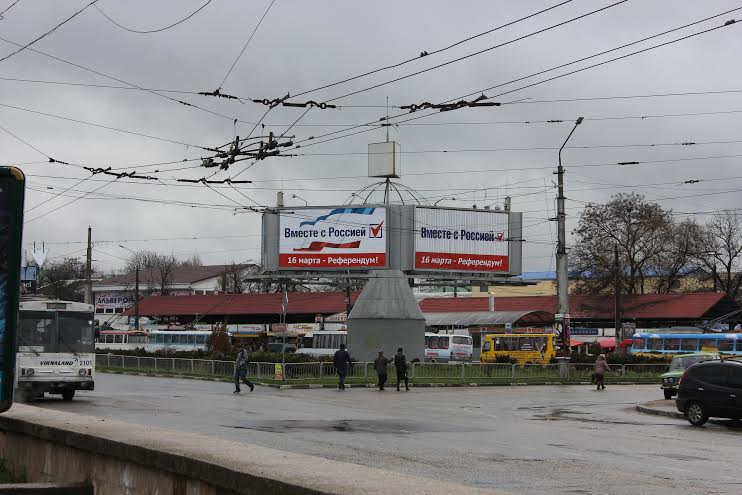 Референдум по-крымски: как Симферополь прощался с Украиной
