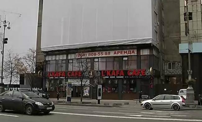 В КГГА прокомментировали появление кафе в здании Дома профсоюзов