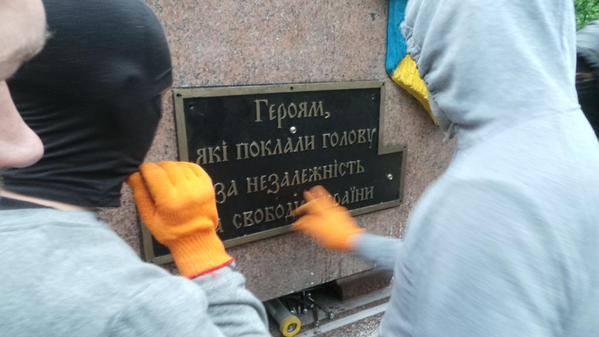 """Харьковские активисты переименовали """"Вечный огонь"""""""