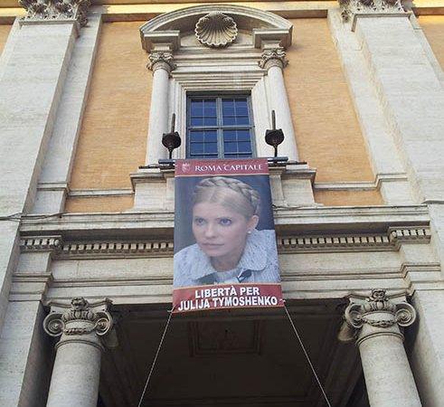 тимошенко 2.jpg