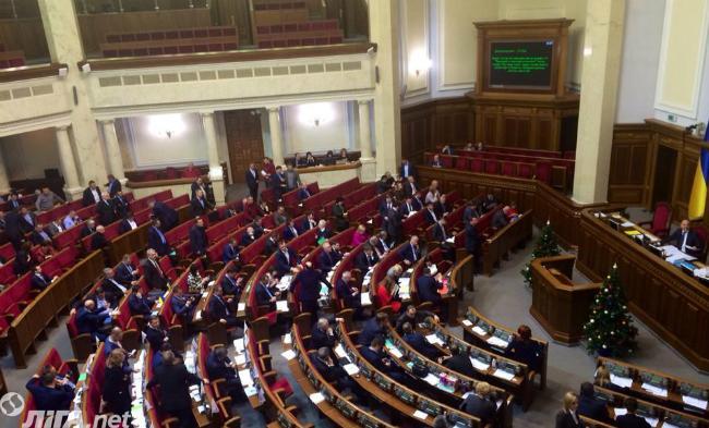 Депутаты Верховной Рады ушли на каникулы