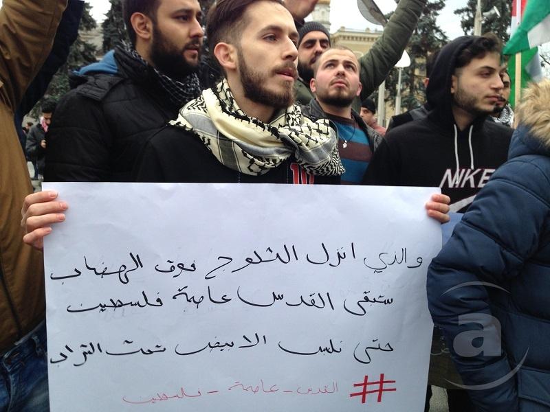 палестинцы3.JPG