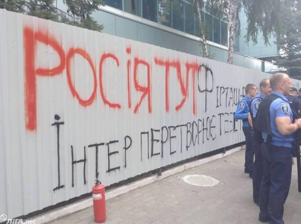 В Киеве к зданию Интера привезли покрышки и палатки: фото