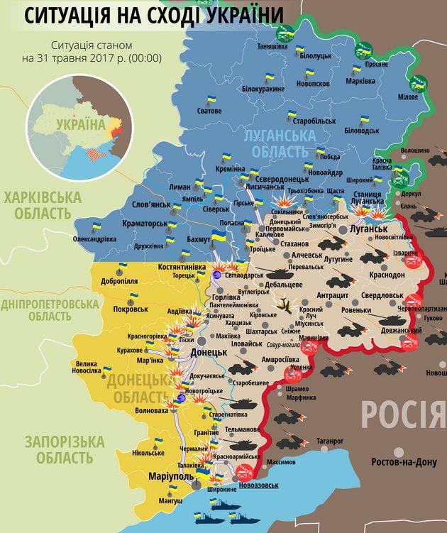 При разминировании в Донбассе погиб сапер: карта АТО