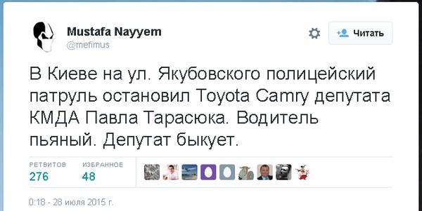 Столичный патруль задержал пьяного депутата Киевсовета - Найем
