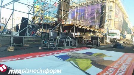 Новая сцена на Майдане будет готова к вечеру
