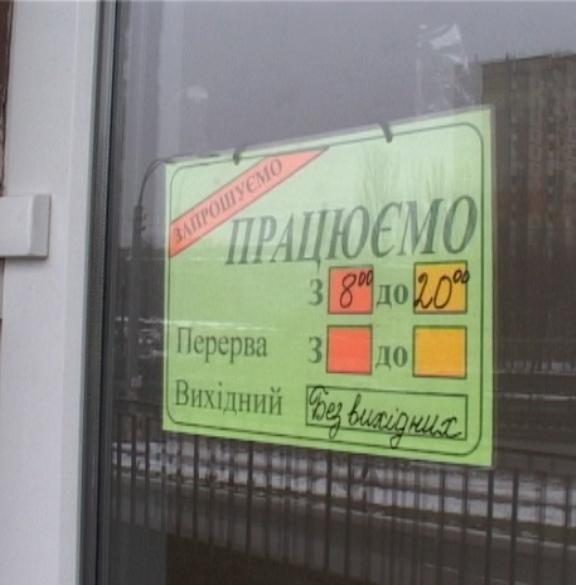 76-летняя киевлянка открыла аптеку для наркоманов, - МВД