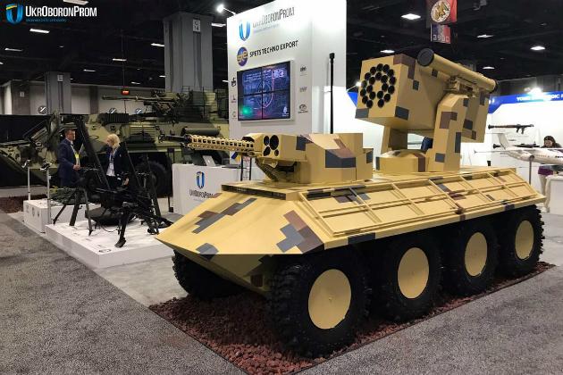Украина надеется производить оружие совместно сСША
