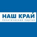 """Партийный спойлер: Кто и зачем """"зажег"""" новые партии в Украине"""