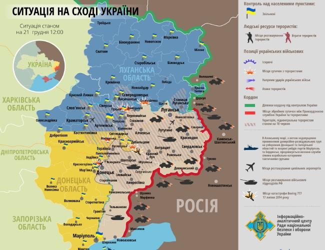 Террористы обстреляли силы АТО 21 раз: четверо раненых (карта)