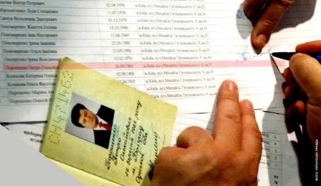 Выборы президента Украины: онлайн хроника