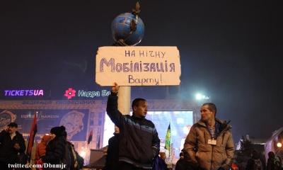 Евромайдан, день 26-й: хроника