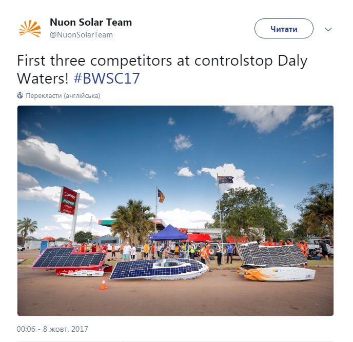 В Австралии стартовали гонки электрокаров на солнечной энергии