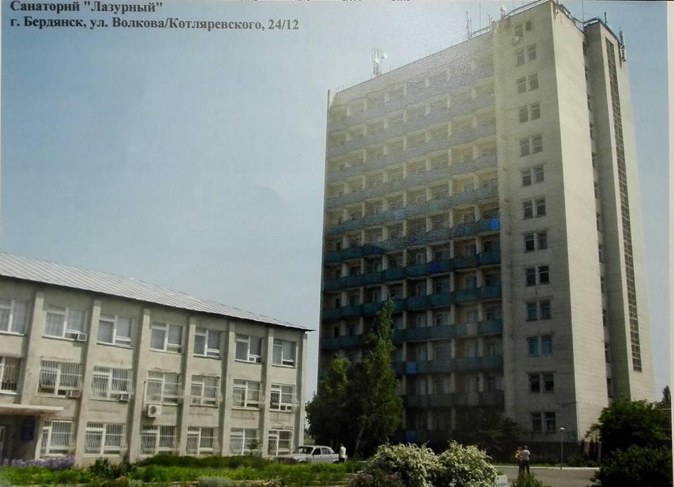 Прокуратура вернула государству 160 санаториев на Азовском море