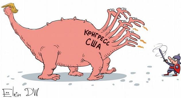 """Конгресс против Путина и """"двуликий Трамп"""": карикатура об РФ и США"""