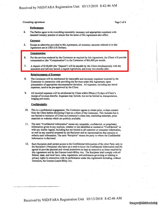Тимошенко не ответила на вопрос о деньгах на лоббистов США - СМИ