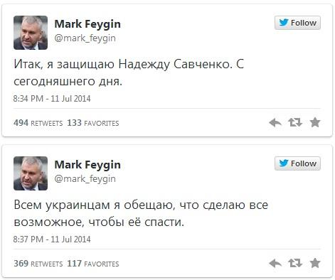 Заложницу Кремля Савченко будет защищать адвокат Pussy Riot