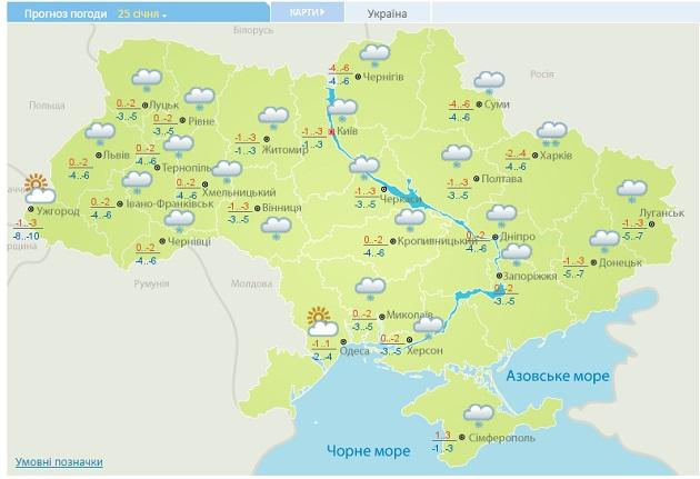 К середине недели украинцев ощутимо подморозит