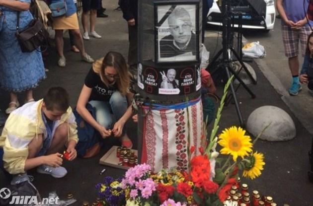 Место убийства Павла Шеремета, год спустя