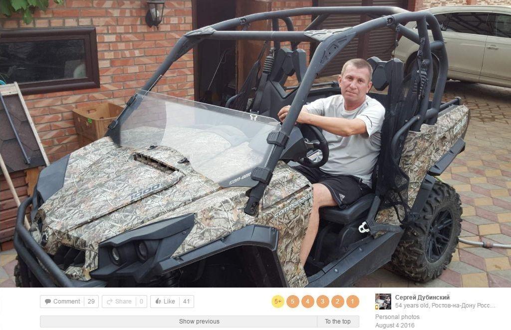 В Bellingcat выяснили, кто доставил в Донбасс сбивший MH17 Бук