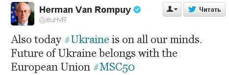 Будущее Украины в Европейском Союзе - глава совета ЕС