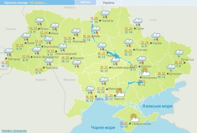 Синоптики прогнозируют небольшие дожди только наЗападе Украины