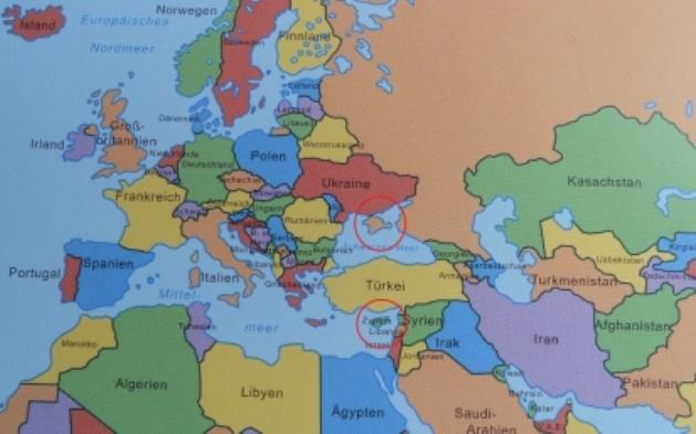 ВГермании выпустили учебник для мигрантов, вкотором Крым обозначен русским