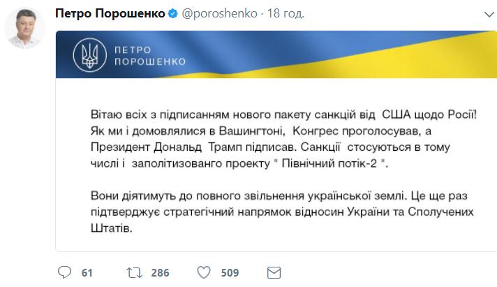 Борьба только начинается. Реакция в США и ЕС на санкции против РФ