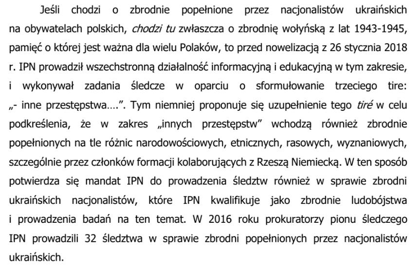 Польская оппозиция против упоминания украинцев в законе об ИНП