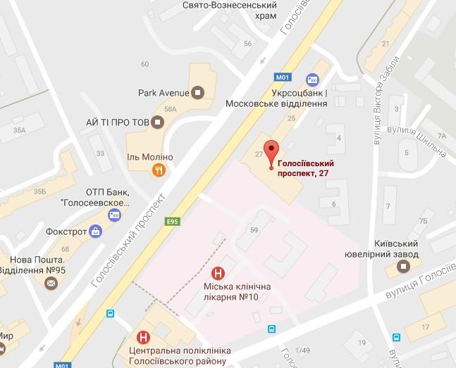 У Києві прорвало напірну трубу, фонтан води до 7-го поверху: фото