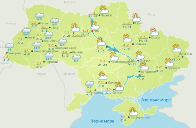 В Украину идет весенняя погода: мокрый снег дождем и потепление