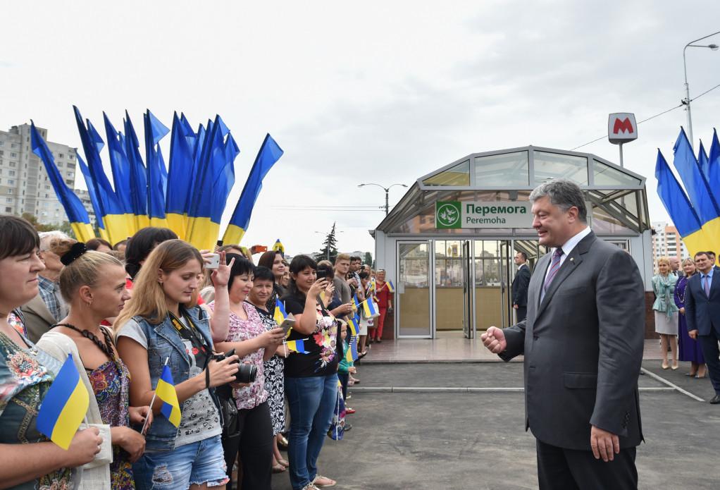 Порошенко назвал метро Харькова лучшим в мире: фото новой станции