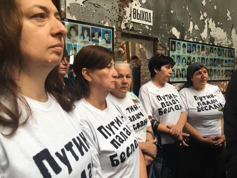 Годовщина Беслана: в РФ задержали участников протестной акции