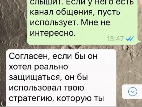 """""""Коневод отработан для русских"""": Переписка об Онищенко от СБУ"""