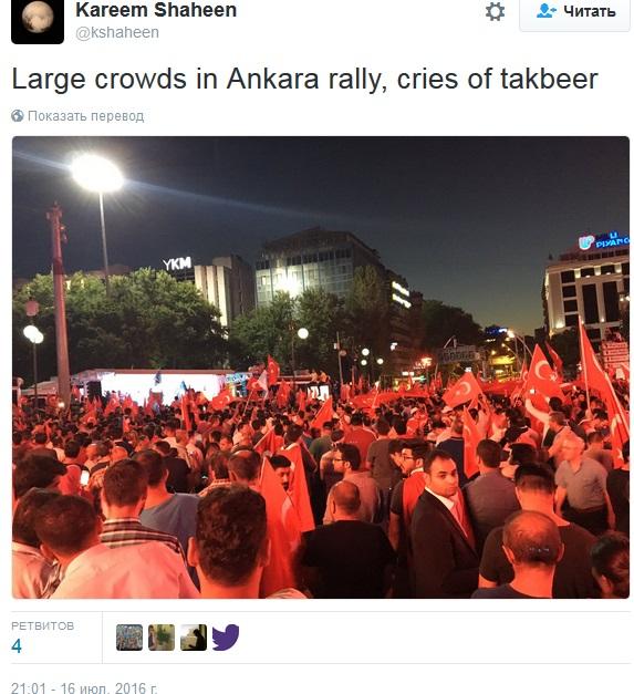 turkey_ankara.jpg