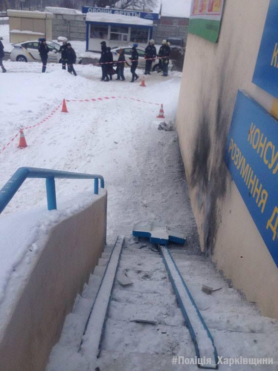 Взрыв у магазина в Харькове: пострадали женщина и ребенок