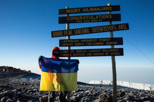 Украинский руфер поднял флаг Украины на вулкане Кибо в Африке