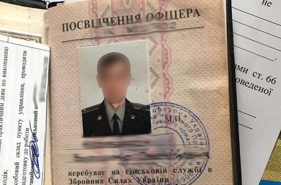 В Одесской области на взятке погорел военком - полиция