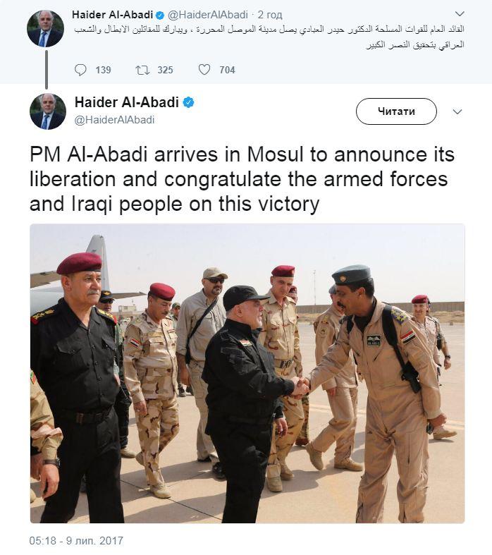 Иракские войска освободили Мосул от боевиков ИГ