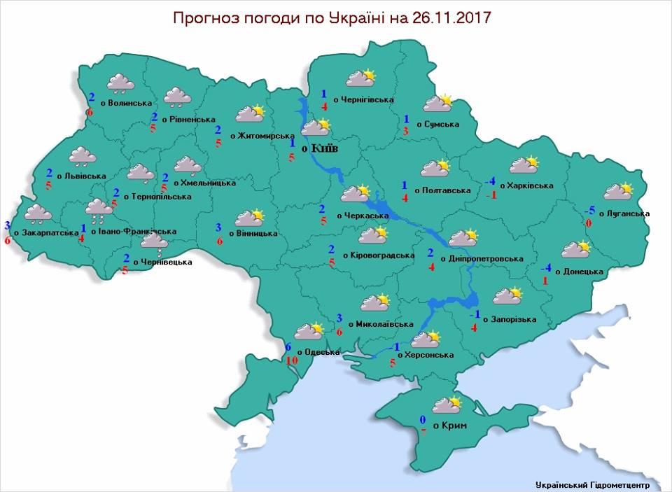 По всей Украине сегодня облачно, местами снег
