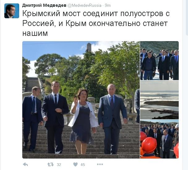 Не российский: Медведев опростоволосился в Twitter с Крымом