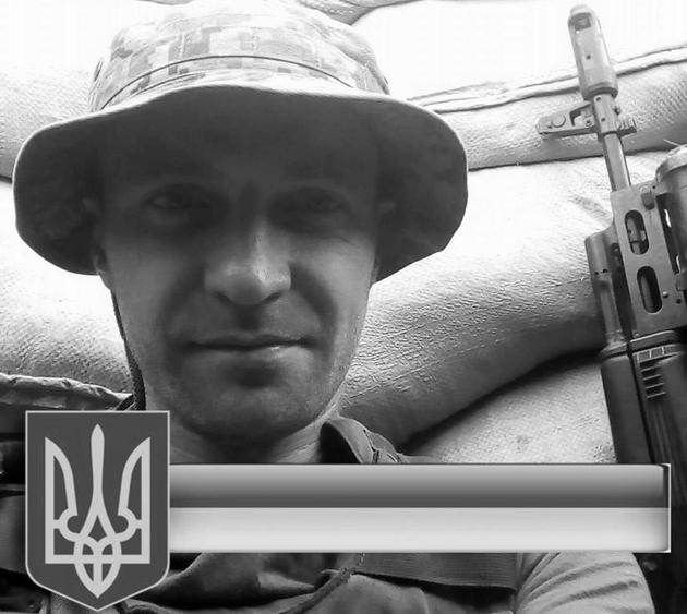 В промзоне Авдеевки погиб военный 72-й бригады из Богуслава