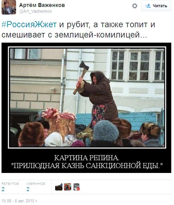 vazhenkov.jpg