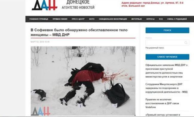СМИ: Боевики изнасиловали 14-летнюю девочку и обезглавили ее мать